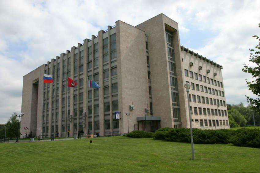 МосГУ - Московский гуманитарный университет