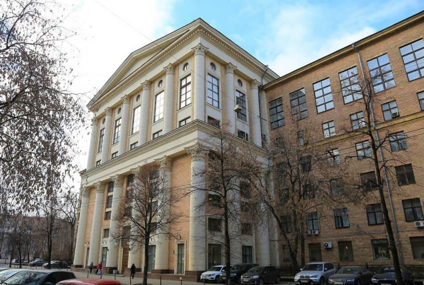 Университет РГГУ в Москве