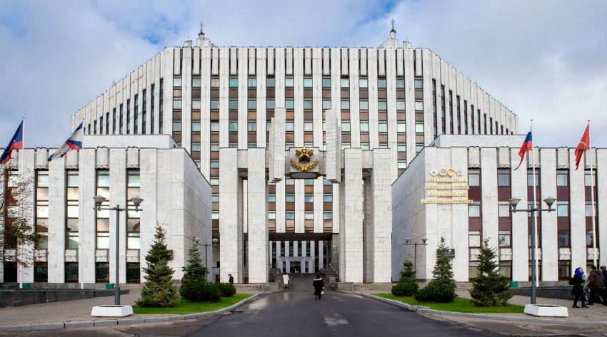 Всероссийский государственный университет юстиции