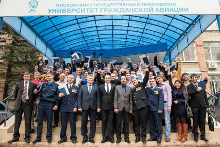 Московский государственный технический университет гражданской авиации - Заочный факультет