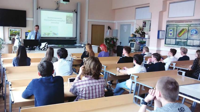 РХТУ им. Д.И. Менделеева - Факультет биотехнологии и промышленной экологии