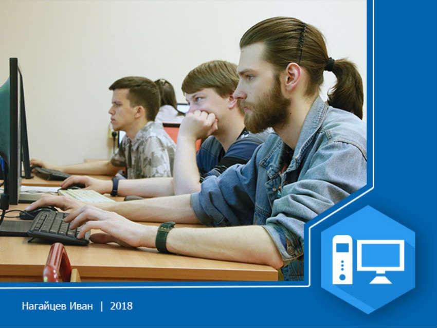 МГППУ - Факультет информационных технологий