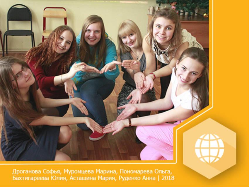 Московский государственный психолого-педагогический университет - Факультет иностранных языков