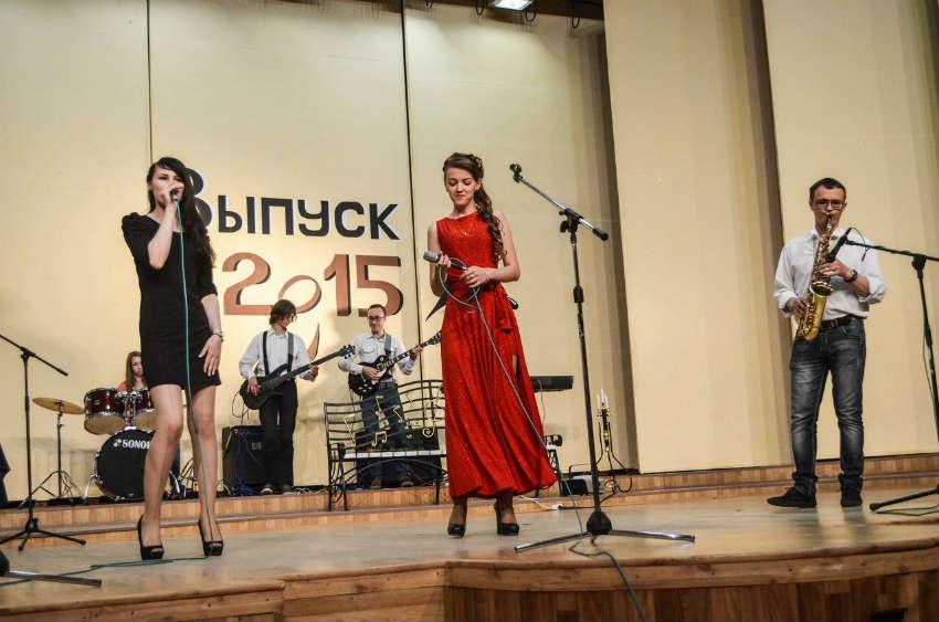 РАМ Гнесиных - Факультет музыкального искусства эстрады