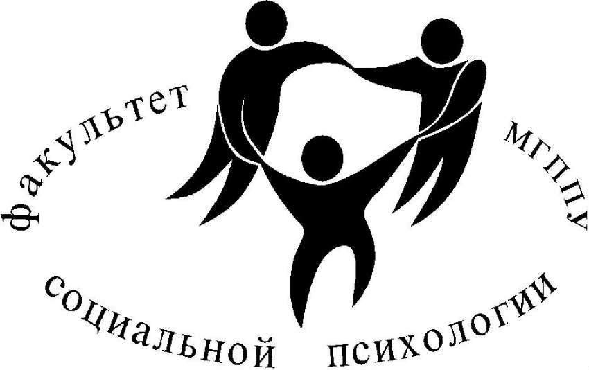 МГППУ - Факультет социальной психологии
