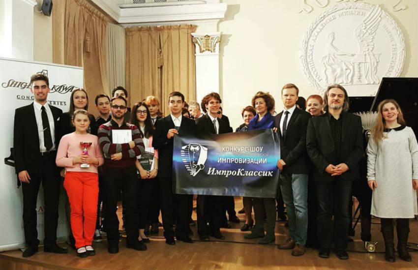 Историко-теоретико-композиторский факультет в РАМ им Гнесиных