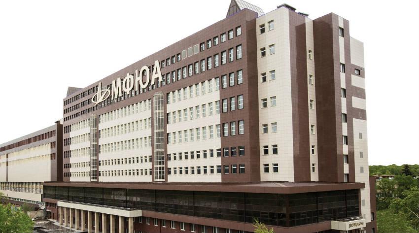 Университет МФЮА в Москве
