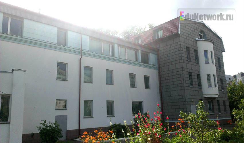 Международный еврейский институт экономики финансов и права