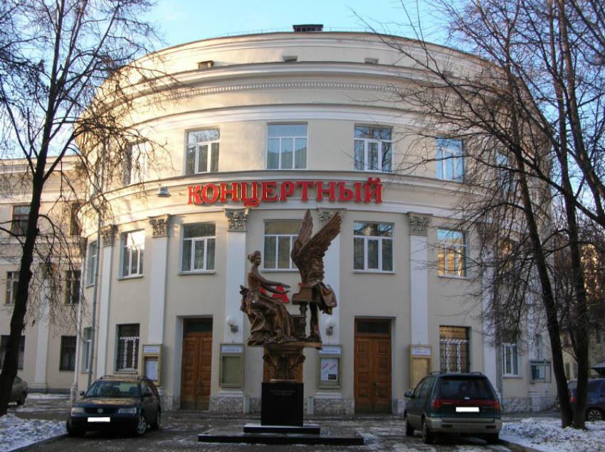 Российская академия музыки