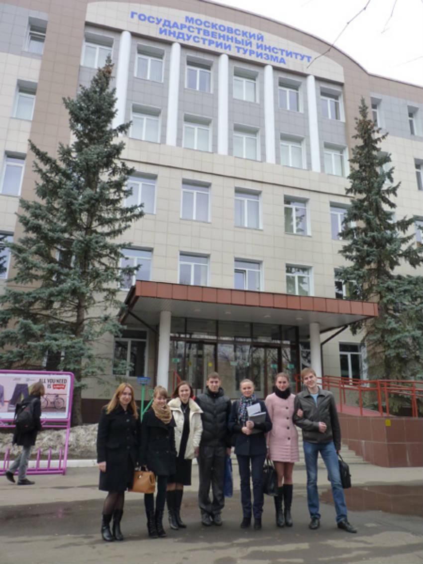 Студенты МГИИТ