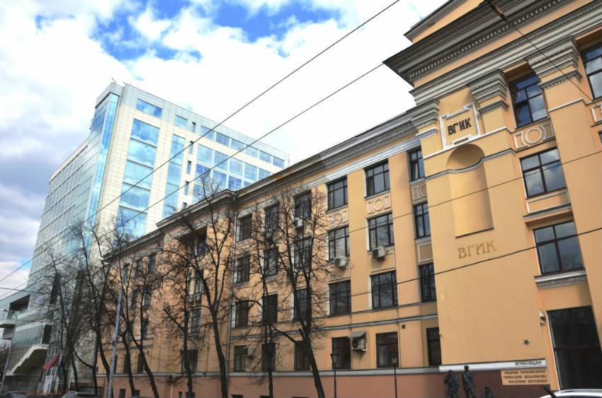 ВГИК в Москве имени Герасимова