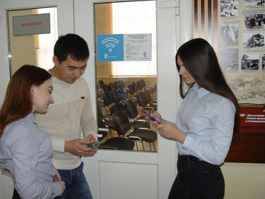 Астраханский университет АГАСУ в г Астрахани