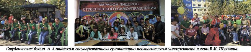 Факультет Технологии и Профессионально-педагогического Образования