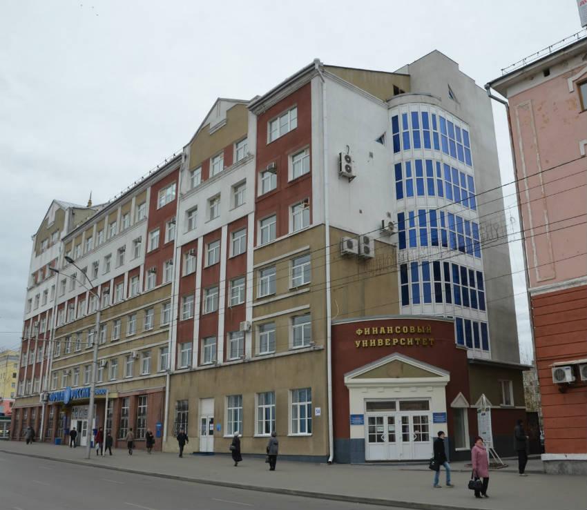 филиал Финансового университета при Правительстве РФ в Барнауле