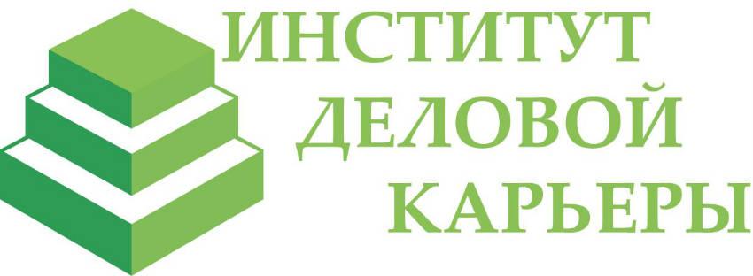 ИДК в Москве