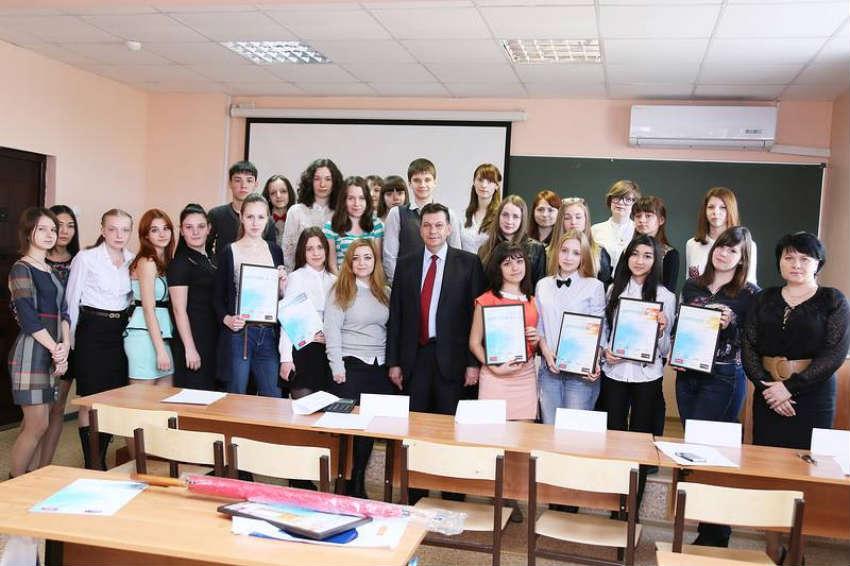 Институт экономики в АГТУ - г. Астрахань