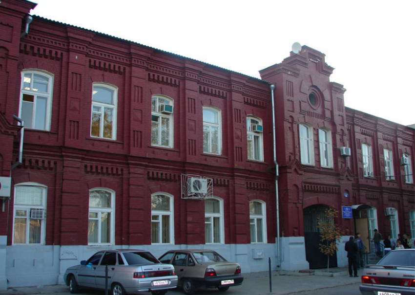 ИМЭФ в Астрахани - Институт мировой экономики и финансов