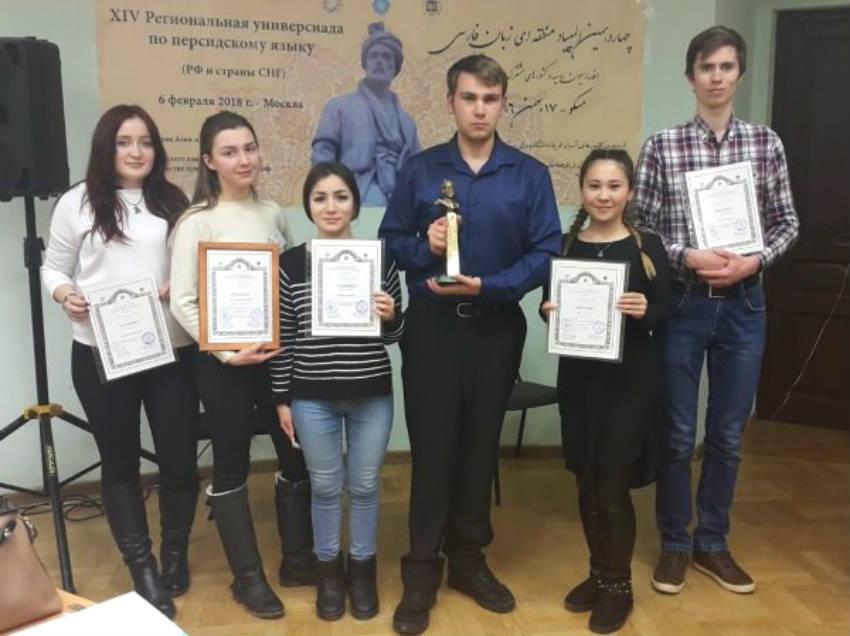 АГУ в Астрахани - Институт языка и коммуникативных стратегий предпринимательства