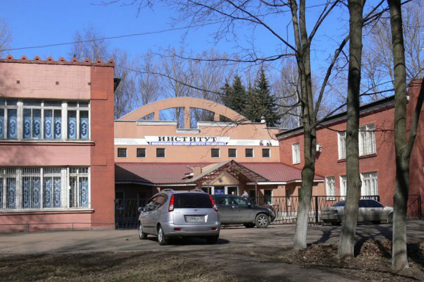 МОИУ - Московский областной институт управления