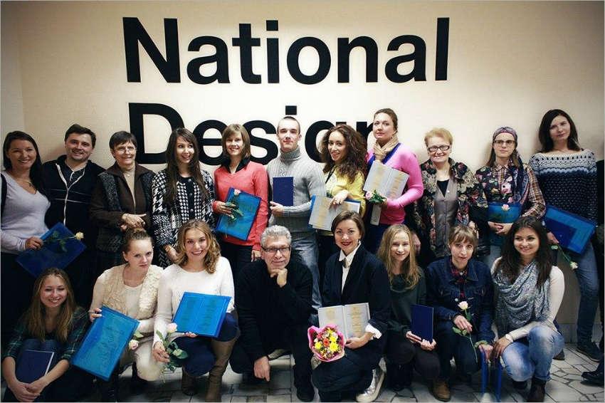 институт НИД в Москве