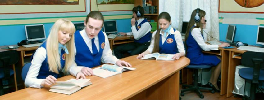 Юридический факультет в Институте управления в Архангельске