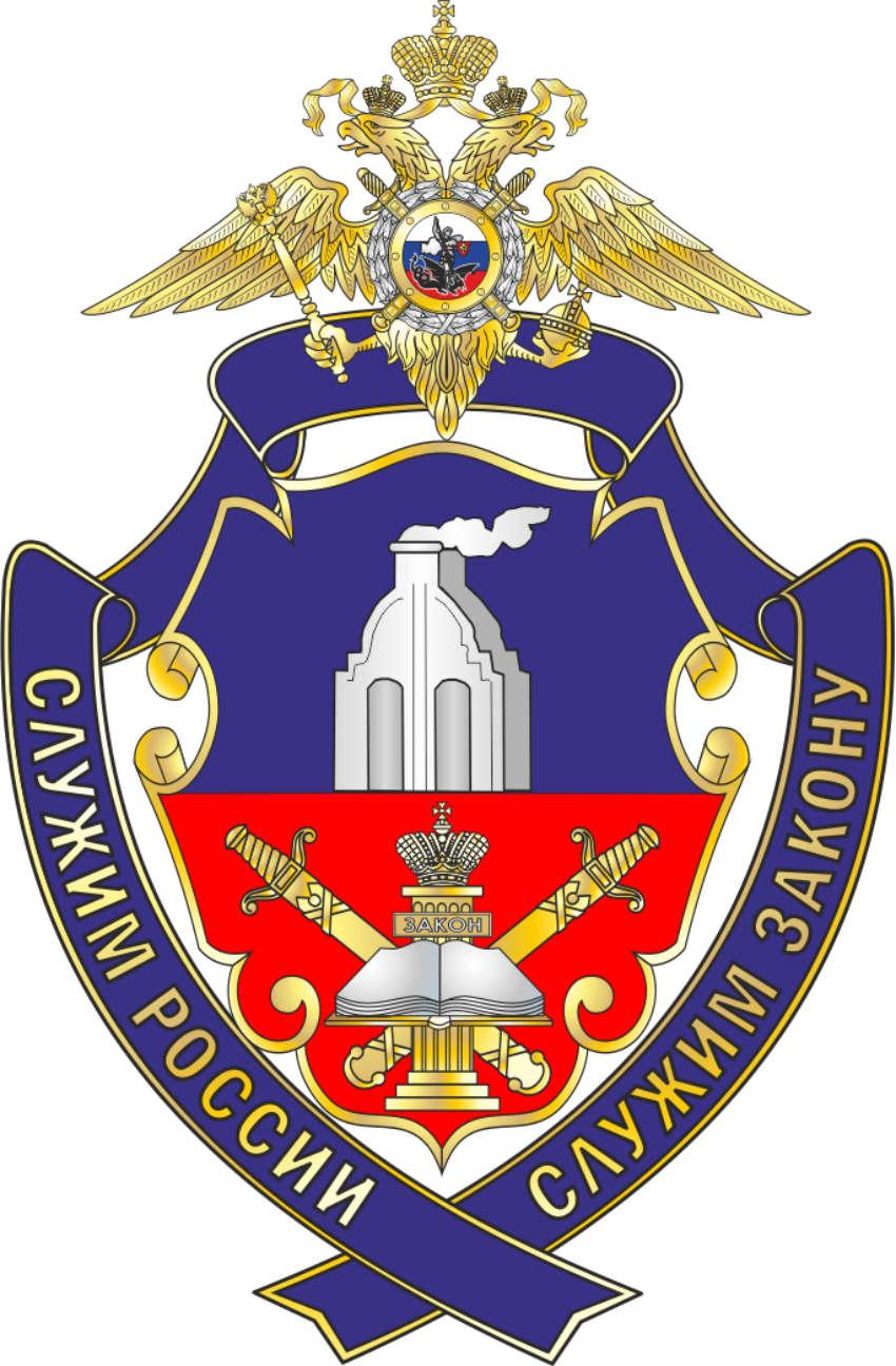 Знак БЮИ МВД России в г Барнуле