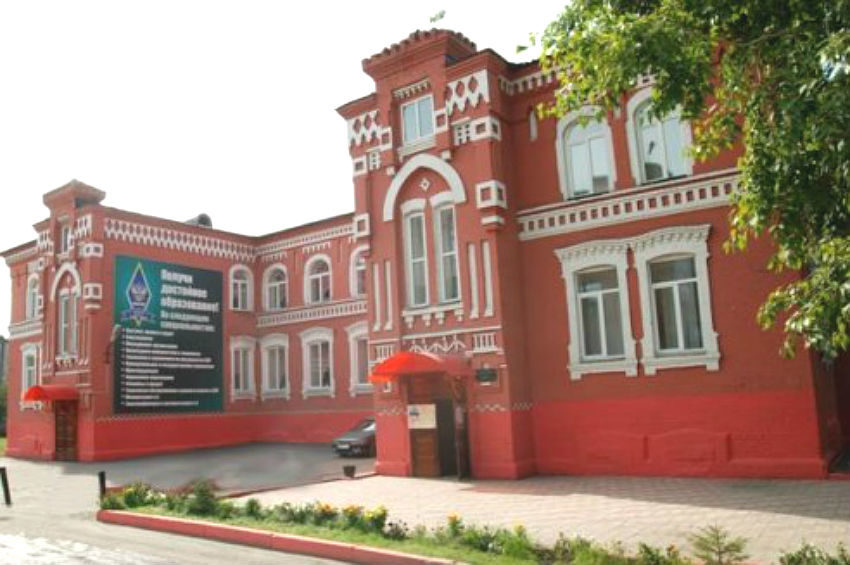 филиал в Ачинске