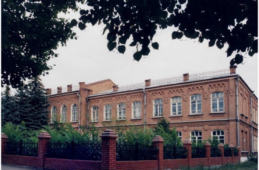 Башкирский государственный университет Бирск
