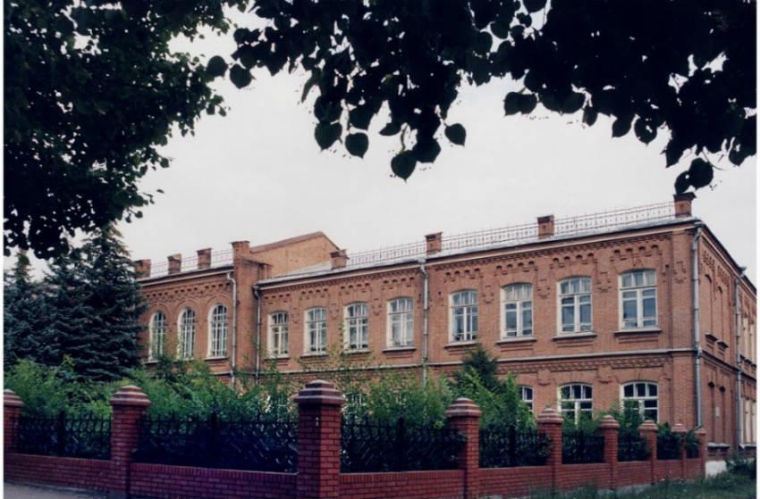 Бирский филиал БашГУ - Башкирский государственный университет в Бирске