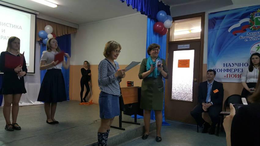 Факультет довузовского