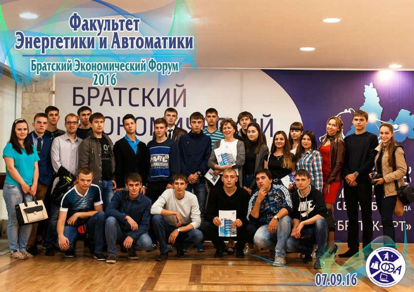 Факультет энергетики и автоматики