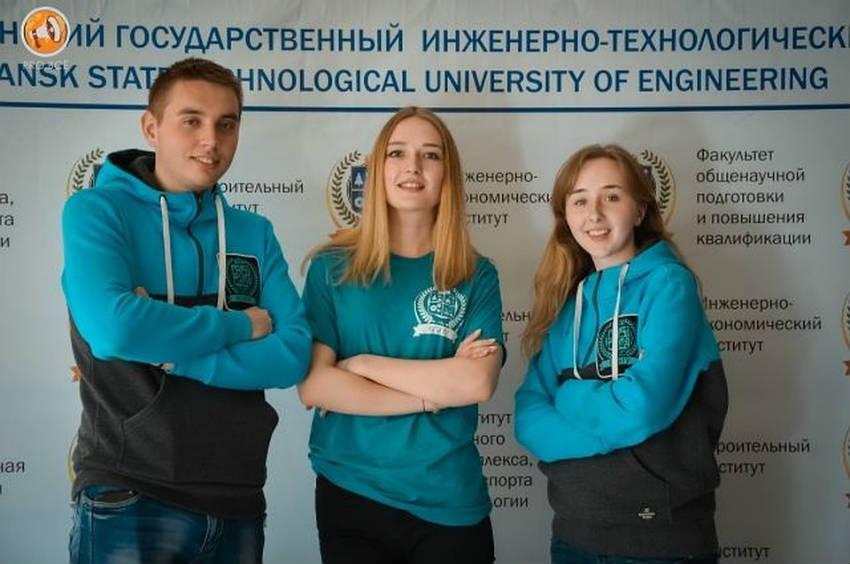 Факультет общенаучной подготовки и повышения квалификации