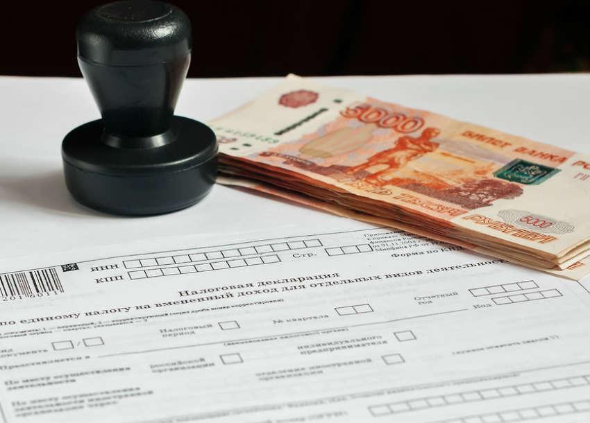 Финансово-экономический факультет в БГУ имени академика И.Г. Петровского