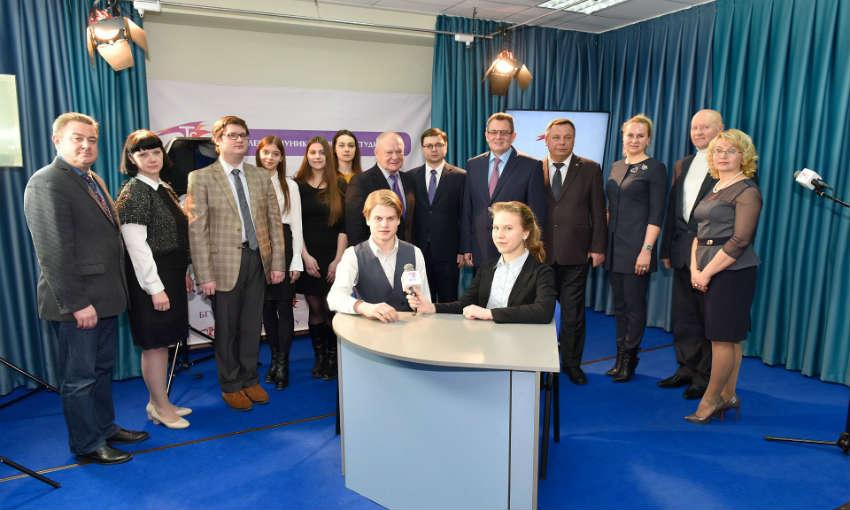 Институт русской и романо-германской филологии