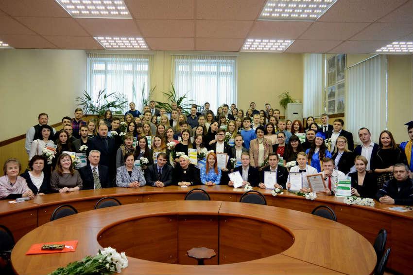 Инженерно-экономический институт