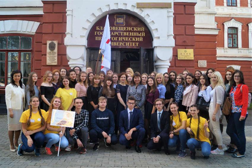 Историко-филологический факультет в БГПУ в Благовещенске