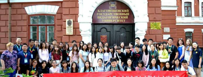 Студенты БГПУ