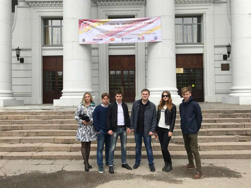 Институт иностранных языков в ВГСПУ