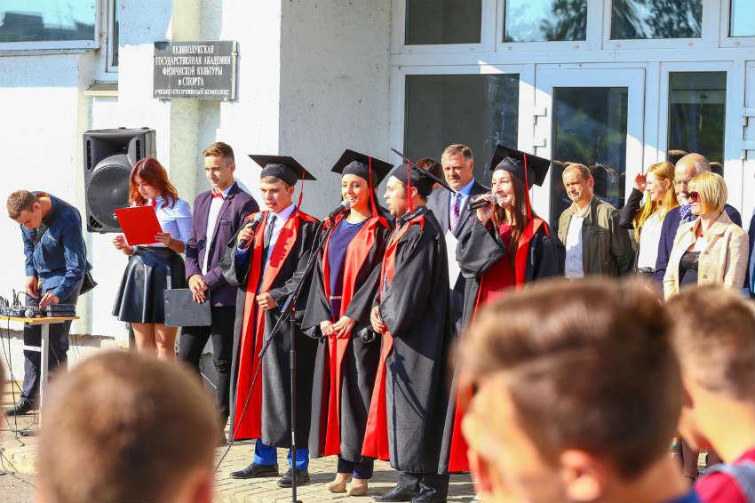 Социально-гуманитарный факультет в ВЛГАФК в городе Великие Луки