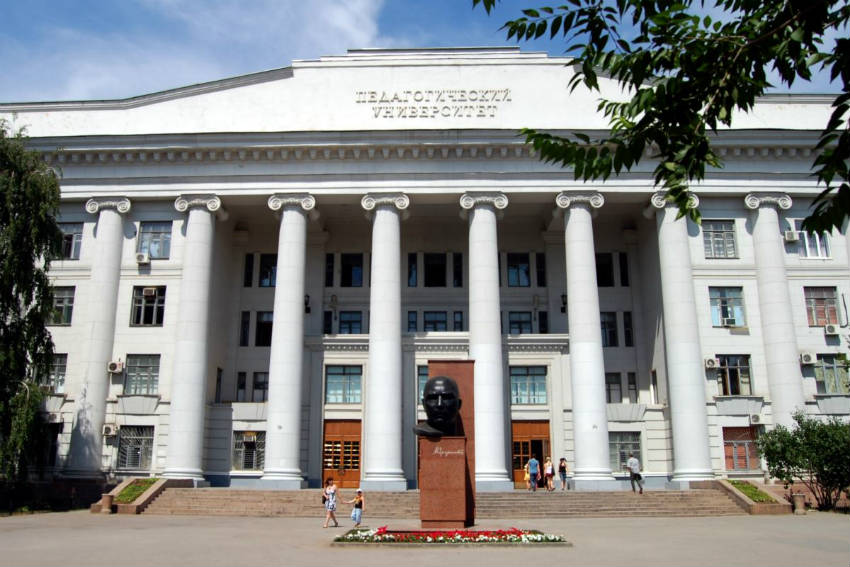 ВГСПУ - Волгоградский государственный социально-педагогический университет